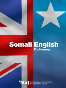 Opening screen of the Somali dictionary app