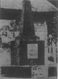 First_Shaheed_Minar_1952